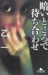 Otuiti20112_2